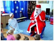 Mikołajki dla dzieci - Wizyta św. Mikołaja i Pani Zimy